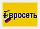 Евросеть Хабаровск интернет магазин
