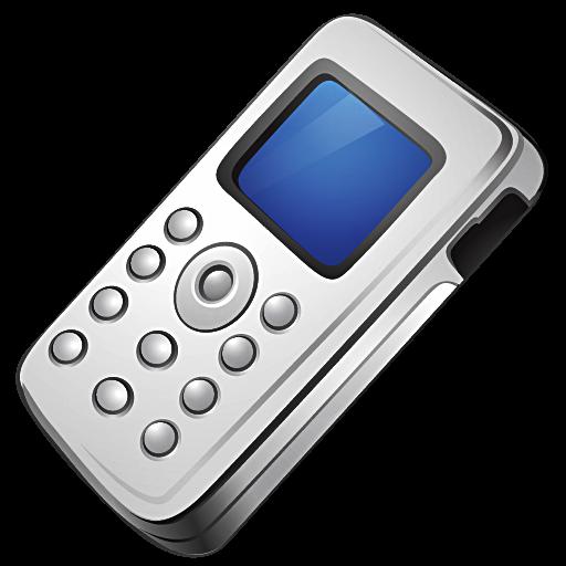 виды мобильных средств связи: