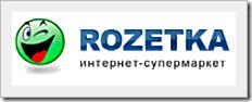 Розетка интернет-магазин Полтава