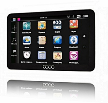 GPS-navigator-OODO-M703HD