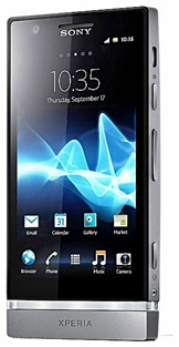 Sony-Xperia-P-video-obzor